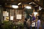 「星野リゾート OMO5 東京大塚」でディープな大塚を楽しみつくす