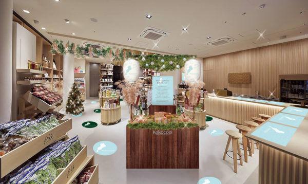 クリスマス直前企画!滋賀を味わう3日間限定BAR『Kokocool SHIGA's BAR』へ行こう!
