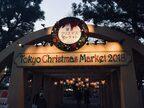 本場のムードを味わう!週末はクリスマスマーケットで心まであったか。