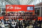 未来のトレンドをキャッチできる「東京インターナショナル・ギフト・ショー」へ潜入取材。そこはデザインとアイディアの宝庫でした!