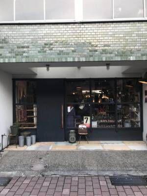 買いたくなるあれこれ【東奔西走の旅11(金沢編)】