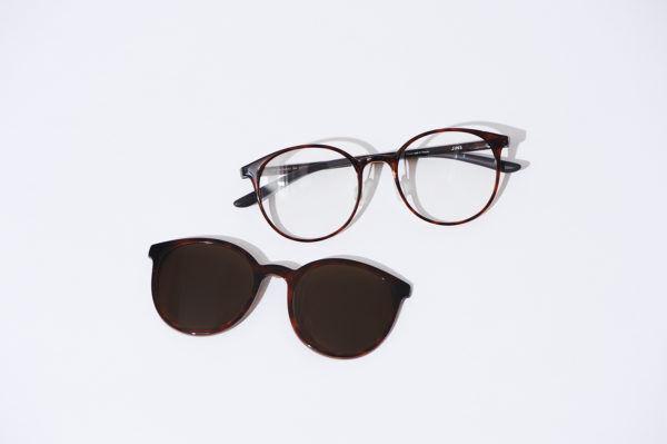 1本で、メガネにも、サングラスにも!?『JINS(ジンズ)』の新発想アイウェア