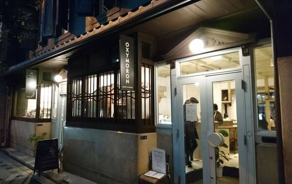 #goodspot   大阪 川沿いの築100年超の二軒長屋を改装した「COME to THE RIVER」が面白い【プチDIY女子達のお部屋案内】