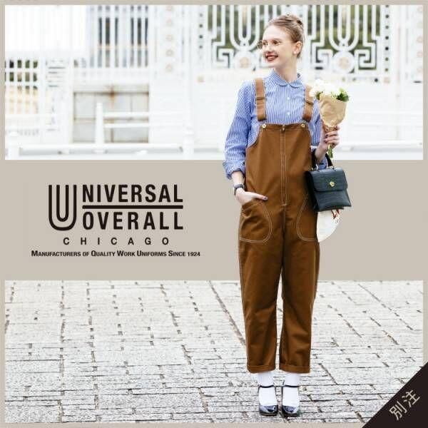 【3/21掲載希望】UNIVERSAL OVERALLのコラボオーバーオールで春のワークスタイルを楽しんで♪