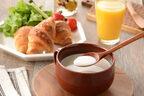 通販限定!毎日の食事で手軽にコラーゲンが摂れるスープの素が発売♪