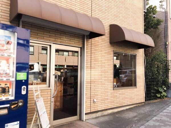 #goodspot 東京 深みのあるカレーを堪能できる。武蔵小金井『カレーの店 プーさん』【プチDIY女子達のお部屋案内】