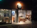 職人がバーテンダーになったり交流もできる!?『コトモノミチ at TOKYO』がモノづくりの町、墨田区押上にオープン