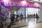 アーティスト・クリエイターの祭典【デザインフェスタvol.49】はオリジナル作品の宝庫!
