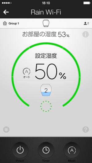 アプリで管理できるバルミューダの加湿器「Rain」って知ってる?