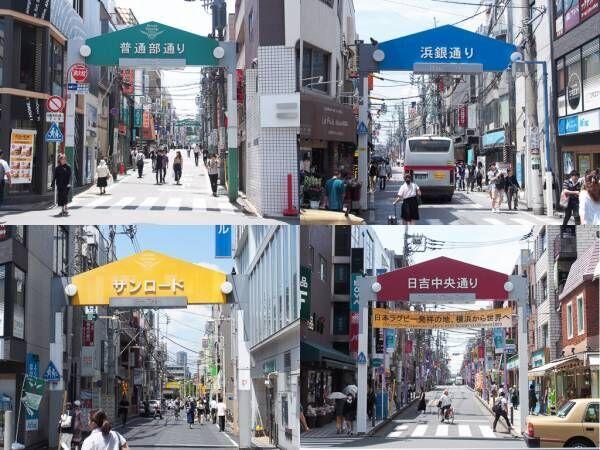 【住みやすい街】無理して背伸びしなくていい。日吉は、等身大の自分でい続けられる街です。 – Vol.7【プチDIY女子達のお部屋案内】