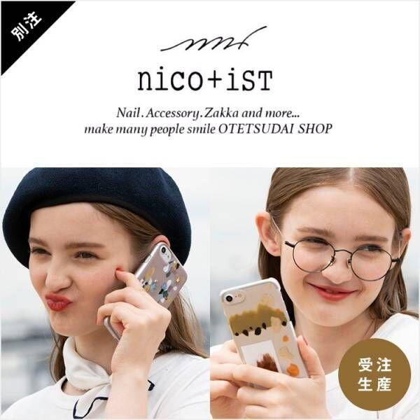 エッヂの効いたデザインで大人気の《FUDGE×nico+isT》コラボiPhoneケース4選