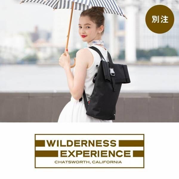 この夏をアクティブに乗り切る!《FUDGExWILDERNESS EXPERIENCE》コラボの2WAYデイバッグ