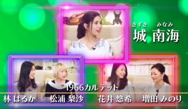 BSフジで放映中『城南海のGirls on Talk!!』 #3  手元のおしゃれ編