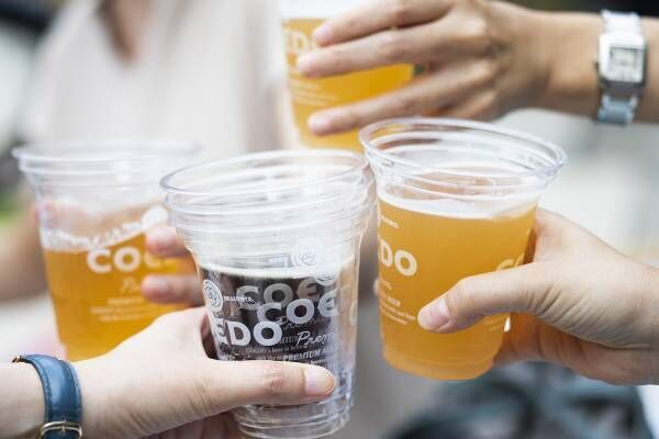 #goodevent / tokyo 9月23日(月・祝)開催 川越「コエドビール祭 2019」 秋の味覚とビールを味わおう!【プチDIY女子達のお部屋案内】