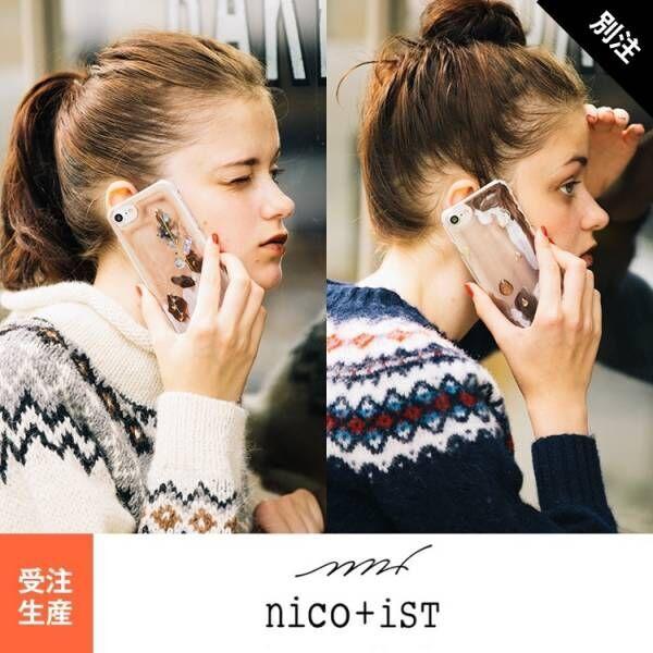 4デザインの《FUDGExnico+isT》コラボアイテムで始めるiPhoneケースの衣替え♪