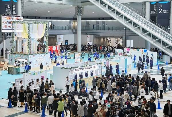 Enjoy! 東京ビッグサイトで新春手づくり市【ハンドメイドインジャパンフェス 冬(2020) 】