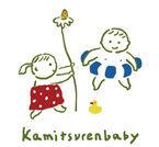 出産祝いのおすすめNo,1!国産カモミールのスキンケアブランド「華密恋(カミツレン)」のベビーアイテム