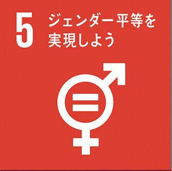 【SDGs×エシカル】がテーマの注目の女子会登場!女性が輝ける未来を考えるエシカル女子会「kanatta salon2020」とは?