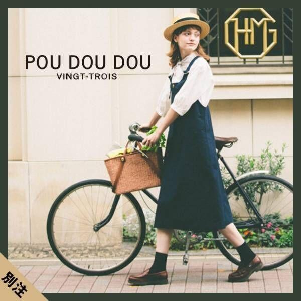 春スタイリングに取り入れたい《POU DOU DOU》のジャンスカ&ネッカチーフシャツ
