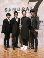 三浦翔平が初舞台、初主演。人気アニメ『SAMURAI7』の舞台版で