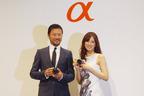 北川景子、浅野忠信の写真にご満悦!