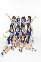 SUPER☆GiRLS、3rdシングル発売記念!待望のワンマンライブを開催