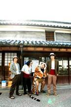 野外イベント『OTODAMA'11~音泉魂~』出演のコミックバンド・四星球、12月にはワンマン決定