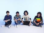 Mr.Children スタジアムツアーの宮城公演が決定!