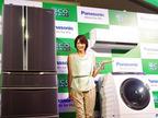 吉瀬美智子が節電をPR、「旦那さんの消し忘れは、すかさず消します」