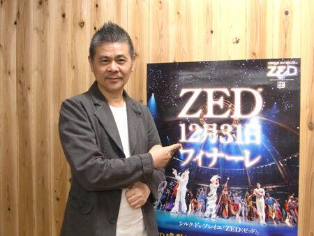 糸井重里の『ほぼ日』でシルク・ドゥ・ソレイユ『ZED(ゼッド)TM』貸切公演決定