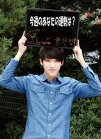 韓国のイケメン200人が占いアプリに登場
