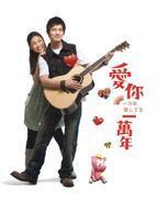 台湾F4ヴィック・チョウの主演映画公開決定! 1年ぶりに来日イベントも