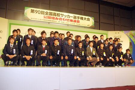 高校サッカー組み合わせ決定! 開幕戦は國學院久我山と東海大五