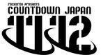 「COUNTDOWN JAPAN 11/12」タイムテーブル発表!いよいよ今週末より一般発売スタート