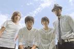 全国ツアー中のDATSUN320、3月渋谷・STAR LOUNGEでツアーファイナル