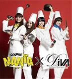 DiVAが韓国人気パフォーマンス「NANTA」の応援団&応援ソング。コック姿も公開