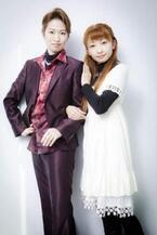 OSK日本歌劇団、創立90周年の節目にトップスター桜花昇ぼるが東京でお披露目公演!