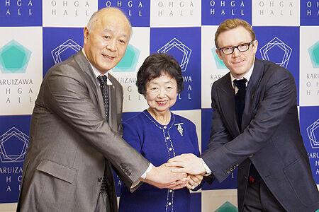 軽井沢大賀ホール初代芸術監督にダニエル・ハーディングが就任