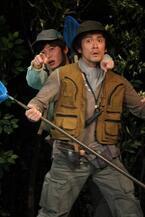 """幻の蝶を追う""""蝶オタク""""に内野聖陽、田中圭が扮する舞台『幻蝶』、まもなく開幕"""