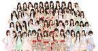 「アノヒヲワスレナイ神戸2012!」にAKB48のチームKが出演決定!