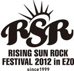 「RISING SUN ROCK FESTIVAL」、第1弾出演アーティスト発表