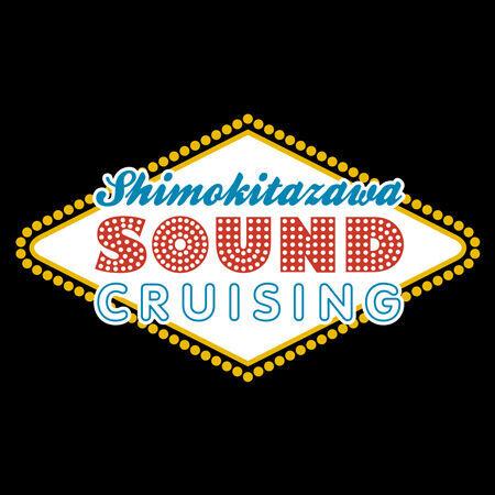 「Shimokitazawa SOUND CRUISING」、出演アーティスト第4弾発表