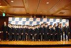 """""""天使の歌声""""来日!ウィーン少年合唱団の日本公演がいよいよスタート"""