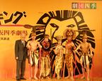 大阪四季劇場にてミュージカル『ライオンキング』が12年ぶりに上演決定!
