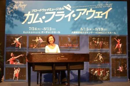 シナトラファンの綾戸智恵が『カム・フライ・アウェイ』に太鼓判