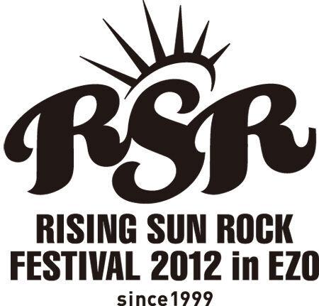 Perfume、RADWIMPSらが初参加。「RISING SUN」出演アーティスト第4弾発表