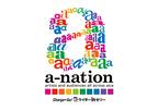 a-nation「stadium fes.」第1弾出演アーティストが発表
