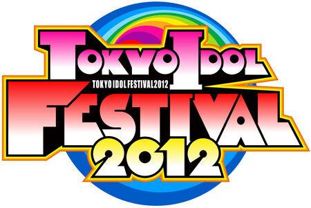 総選挙で大躍進のSKE48や、9nineも参戦。国内最大のアイドルフェスが今夏開催