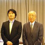 2012年度「渡邉暁雄音楽基金」音楽賞・特別賞発表。5年ぶりの音楽賞は山田和樹が受賞