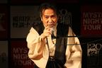 稲川淳二の怪談ライブが20周年。「今回がスタート」
